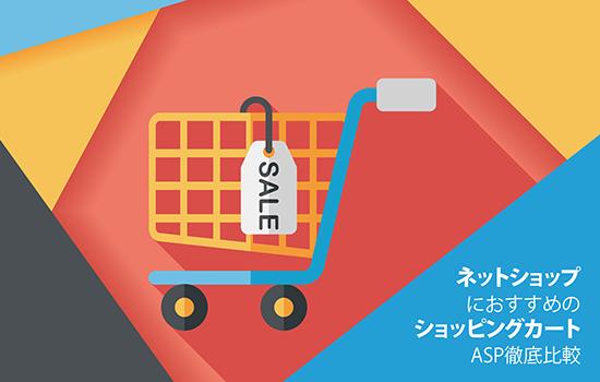 cart01